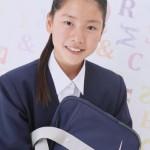 あきる野ルピア館 中学・高校入学