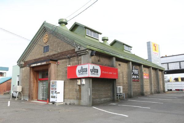 EAST店