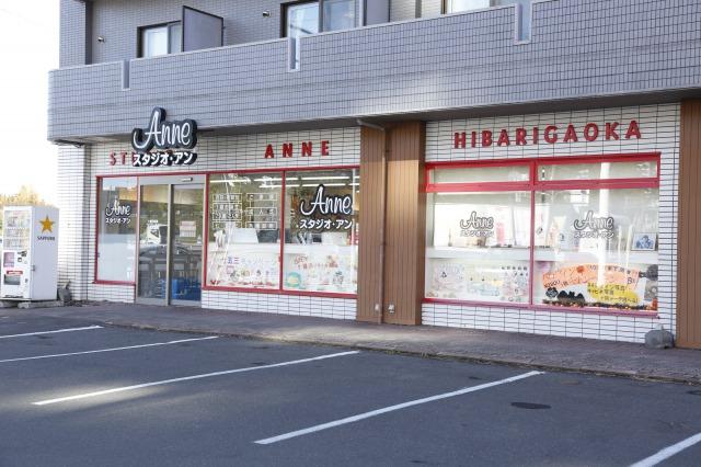 ひばりヶ丘店