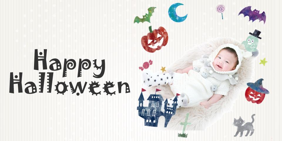 【関東エリア】ハロウィンキャンペーン2019