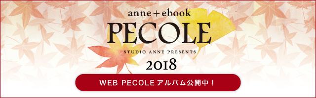 WEB PECOLE