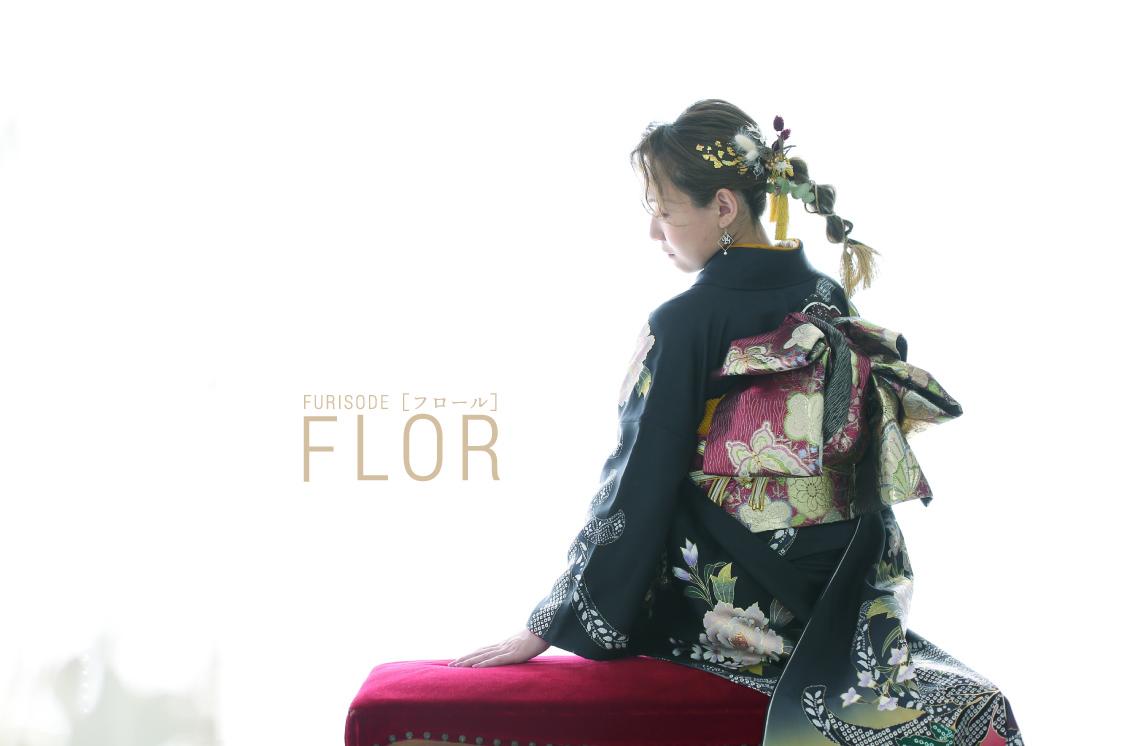 FLOR Spring Fair