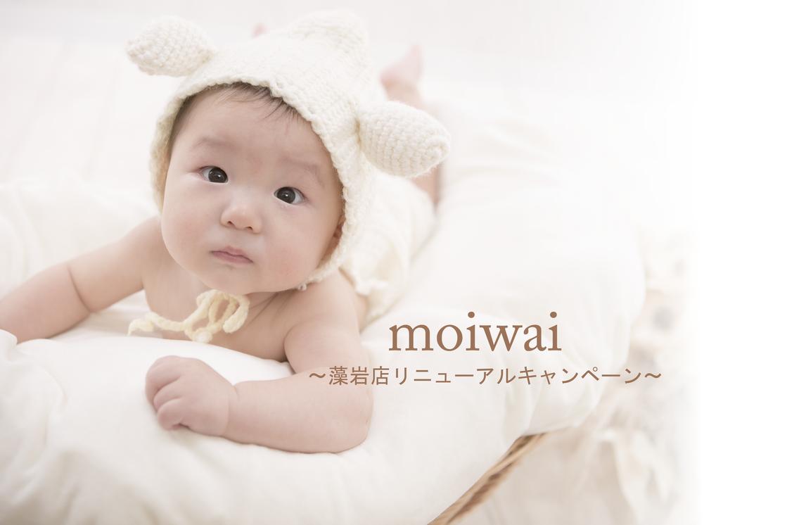 藻岩店限定☆moiwaiフォト!